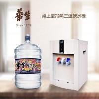 華生桶裝水第一品牌_圖片(2)