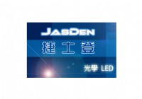 進口燈具引進.燈光照明規劃.LED照明設備批發_圖片(1)