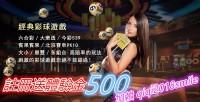 註冊送體驗金 領2000 提供各類線上真人百家樂、北京賽車PK10、球版、電子遊戲等等_圖片(1)