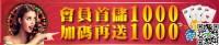 最新優惠強勢出擊  每週全勤送千元彩金_圖片(1)