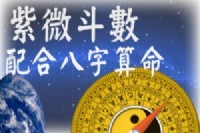 台中算命-台中算命推薦很準-面相-鍾承喆老師官網_圖片(1)