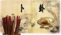 台中算命-台中算命推薦很準-面相-鍾承喆老師官網_圖片(2)