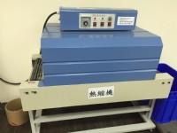 機器設備出售  包膜機 裝盒機 冷壓空燥機 收縮膜機_圖片(3)