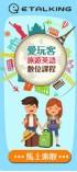 台南市-旅遊會話超值學習包免費送_圖