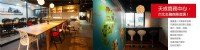 台北商務中心、辦公室出租-德國紅點大獎設計師規劃,緊鄰捷運站出口,採光視野絕佳,各式靠窗中小型辦公室與會議室,松江南京站館、市府站館全新開幕_圖片(1)