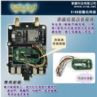 [Arduino、NodeMCU] 通用遙控裝置轉發器(通用型)_圖片(4)
