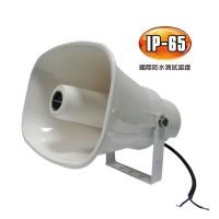公共廣播音響設備供應商強力徵求合作夥伴/經銷商_圖片(4)