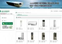AO史密斯 欣能能源提供--各式熱水器、熱水器推薦、熱水爐、瓦斯熱水器、熱泵、電熱水器、淨水器、軟水機、飲水機、熱泵熱水器_圖片(2)