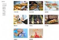 東泰宴會設計~外燴首選|台中外燴、雞尾酒會、開幕茶會、茶會點心、婚禮外燴專家_圖片(2)