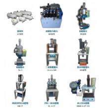 氣壓缸、氣壓壓床、油壓壓床、儲氣桶-創昱企業35年客製化高品質氣動元件治具氣缸及驅動機械_圖片(1)
