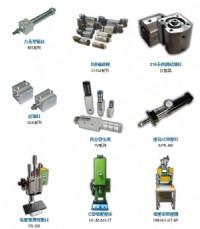 氣壓缸、氣壓壓床、油壓壓床、儲氣桶-創昱企業35年客製化高品質氣動元件治具氣缸及驅動機械_圖片(2)
