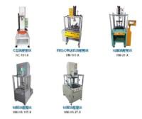 氣壓缸、氣壓壓床、油壓壓床、儲氣桶-創昱企業35年客製化高品質氣動元件治具氣缸及驅動機械_圖片(3)