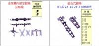 瑞鋒企業-強韌鑄鐵鏈條、污水專用鏈條、雙節距輸送鏈條等各式高品質鏈條專業生產製造_圖片(4)