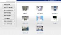 力業實業有限公司~~提供無塵室、無塵室工作桌、無塵室工作站、實驗室無塵空間規劃設計施工_圖片(1)