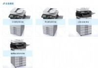 承新科技 - 台中彩色影印機出租、彰化彩色影印機租賃-專業高效率彩色影印機,輕鬆輸出高品質文件_圖片(2)