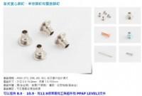 鉚釘(rivet)、公母釘、螺母、企眼釘優質推薦鉞昌五金-通過品保認證,專業客製各式高品質扣件_圖片(1)