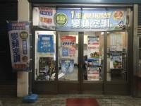 康辰實業有限公司_圖片(3)