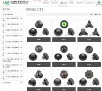公司簡介 - 拉銷、旋鈕螺絲、塑膠頭螺絲、可調式把手-世界首創色彩選配與獨創造型設計-佑嘉UJEN提升您的產品競爭力_圖片(1)