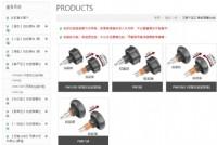 公司簡介 - 拉銷、旋鈕螺絲、塑膠頭螺絲、可調式把手-世界首創色彩選配與獨創造型設計-佑嘉UJEN提升您的產品競爭力_圖片(3)