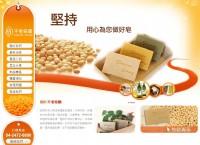 不老奇蹟皂坊~手工皂、手工皂推薦、天然手工皂_圖片(1)