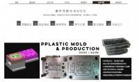 凱詩資訊-產品設計公司、樣品模型、CNC模型、逆向工程、3D列印-不僅產品設計更整合量產製造規劃_圖片(4)