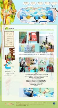 瑞穗民宿推薦-黑皮森林民宿像住在家一樣的舒適自在_圖片(1)