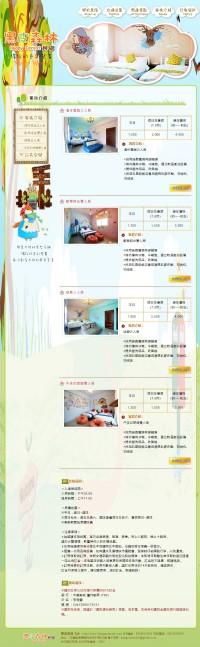 瑞穗民宿推薦-黑皮森林民宿像住在家一樣的舒適自在_圖片(3)