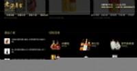 老酒收購專家-收購老酒/老酒收購諮詢/老酒估價/老酒收購價格/老酒價值/收購洋酒/洋酒收購/正官庄高麗蔘收購/龍銀收購_圖片(2)