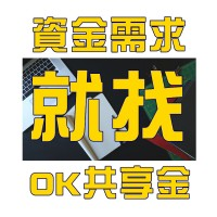 OK共享金 -  借錢借貸好幫手 | 借錢,借貸,借款_圖片(3)
