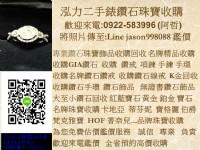 0922-583996 (阿哲) 名牌機械錶回收 中古錶收購  k金錶回收、收購沛納海、收購帝舵、歐米茄收回、收購萬國錶、卡地亞收購、積家收購、名錶回收  LINE ID jason998088 _圖片(2)