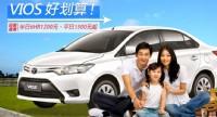 花蓮租車-合豐旅遊租車_圖片(2)
