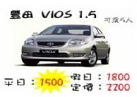 花蓮租車-TTA合豐旅遊租車(花蓮火車站點)_圖片(1)