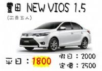花蓮租車-TTA合豐旅遊租車(花蓮火車站點)_圖片(2)