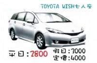 花蓮租車-TTA合豐旅遊租車(花蓮火車站點)_圖片(3)
