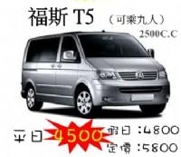 花蓮租車-TTA合豐旅遊租車(花蓮火車站點)_圖片(4)