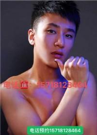 北京夫妻SPA15718128464北京的帅哥男技师真的能把按摩SPA发挥的淋漓尽致吗?_圖片(1)