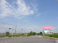 【售】虎尾高鐵虎興南路農地《中信房屋-虎尾大學加盟店》_圖片(2)