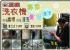高雄市-洗衣機專業清洗_圖