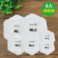 【RLC】矽膠保鮮扣6入組 |  保鮮食材只要一秒鐘  |  SGS安心認證_圖片(1)