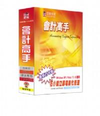 亞洲軟體 - 商用軟體第一品牌_圖片(1)
