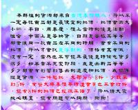 Midi baby專櫃品牌彩妝保養品愛美麗群_圖片(2)
