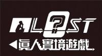 佔地全台最大的Lost實境遊戲,在桃園於3/21號盛大開幕!_圖片(1)