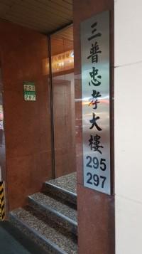 平價優質!20年老字號商務中心,靠窗1~4人小型商務辦公室_圖片(4)