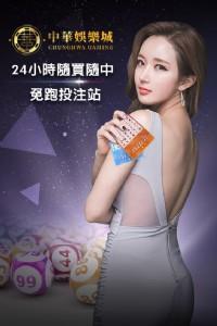 為何免費提供百家樂外掛賺錢?還有免費成人影片都在中華娛樂_圖片(1)
