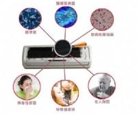 360冷氣清洗專家推薦 - 中央機清洗流程_圖片(1)