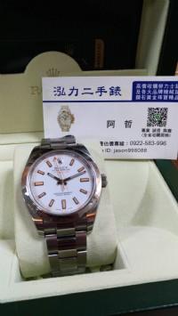 0922583996 阿哲 收購勞力士 名錶收購 收購伯爵錶, 收購蕭邦錶, 收購芝柏錶,收購歐米茄,收購帝舵,收購沛納海收購萬寶龍 收購豪雅 LINE jason998088 泓力二手錶      _圖片(4)
