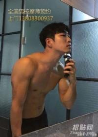 深圳广州上海高颜值帅哥男模按摩技师上门精油按摩spa推油服务_圖片(1)