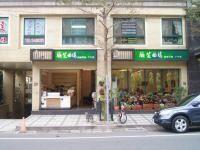 中正特區▲雙金店面出售▲面寬12米_圖片(1)