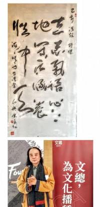 李憶含作品收藏家 聯誼會_圖片(1)