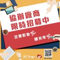 萬人參與,全國最大的《國際華文暨教育盃電子書創作大賽》正式開賽!總獎金高達30萬_圖片(2)